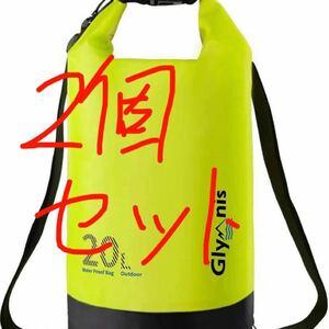 防水バッグ 防災バッグ 大容量 20L アウトドア用 水泳 海 温泉 キャンプ お釣り防水ケース付き 2個セット色:ブルーと緑
