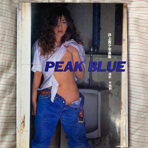 井上貴子写真集 PEAK BLUE