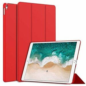 レッド JEDirect iPad Pro 10.5 ケース PUレザー 三つ折スタンド オートスリープ機能 (レッド)