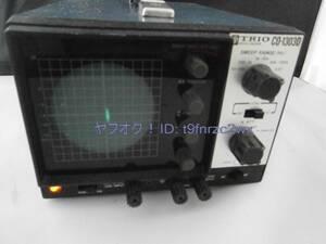 TRIO トリオ CO-1303D オシロスコープ ジャンク品