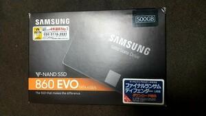 SAMSUNG 860 EVO 500GB (USB3.0ケース付)