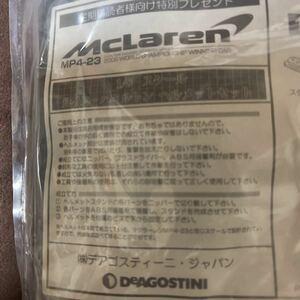DEAGO 1/8マクラーレン定期読者様向け特別プレゼント 未開封 非売品