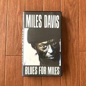 【希少/VHS】Miles Davis マイルス・デイヴィス / Blues For Miles ■ MD-31 / アンオフィシャル / コレクターズアイテム / 39分収録