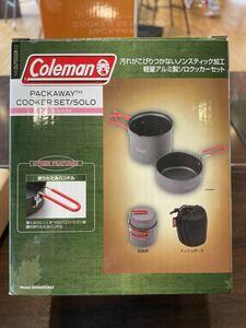 コールマン(Coleman) パックアウェイ ソロクッカーセット