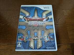 ドラゴンクエストI・II・III Wii