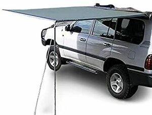 タープ テント 車用 カーサイドオーニング サンシェード キャンプ 車中泊 アウトドア カーサイドタープ グレー ☆タープ テン