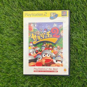 【PS2】 サルゲッチュ2 [PlayStation 2 the Best] (再販)