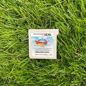 ドラゴンクエスト8 3DSソフト
