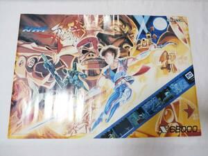 [ domestic version poster ] -stroke rider . dragon X68000 B2 poster ( used ) Strider x68000 B2 Poster