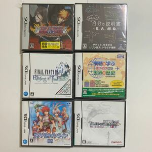 【新品未開封】お買い得 ニンテンドーDSソフトまとめ売り 6点 Nintendo DS