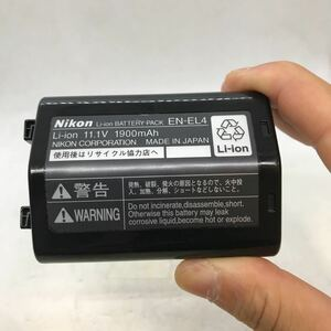 Nikon EN-EL4 現状渡し