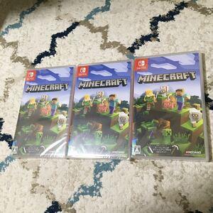 新品未開封 Minecraft マインクラフト ニンテンドーSwitch 任天堂スイッチ ゲームソフト 3本セット