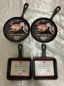 【新品未使用】ダイソー スキレット16㎝×2枚 スクエアスキレットS×2枚 セット 鉄鋳物 フライパン アウトドア クッカー キャンプ 鍋 調理