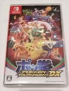 【Switch】 ポッ拳 POKKEN TOURNAMENT DX 中古  ニンテンドースイッチソフト