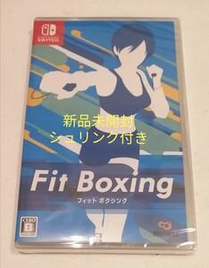 新品未開封 フィットボクシング Fit boxing ニンテンドースイッチソフト