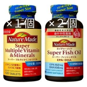 ネイチャーメイドスーパーマルチビタミン&ミネラル1個スーパーフィッシュオイル2個 大塚製薬 EPADHA オメガ3 機能性表示食品