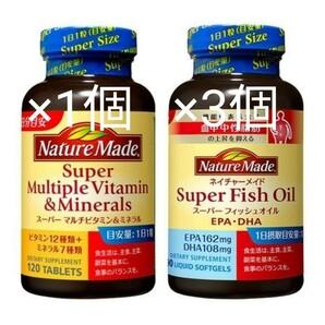 ネイチャーメイドスーパーマルチビタミンミネラル1個スーパーフィッシュオイル3個 大塚製薬 EPA DHA オメガ3 機能性表示食品