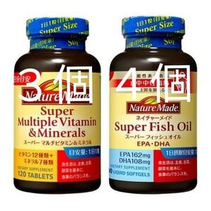 ネイチャーメイド スーパーマルチビタミンミネラル3個スーパーフィッシュオイル4個 大塚製薬 EPADHA オメガ3 機能性表示食品