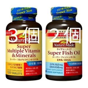 ネイチャーメイド スーパーマルチビタミンミネラル3個スーパーフィッシュオイル2個 大塚製薬 EPADHA オメガ3 機能性表示食品