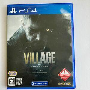 PS4 バイオハザード ヴィレッジ ZバージョンBIOHAZARD VILLAGE Z Version
