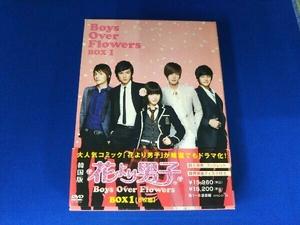 アジアドラマ / DVD / 花より男子~Boys Over Flowers DVD-BOX1 / 帯付き
