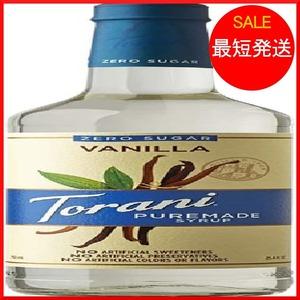 新品【在庫限り】 (糖類ゼロ・人工甘味料不使用・希少糖含有シロップ・カロリーオフ バニラ ゼロシュガー 6UYAi PCB1