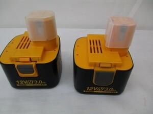 ナショナル 松下電工 充電式工具 ニッケル水素電池 バッテリー EZ9200 DC12 V3.0Ah 2個 中古品