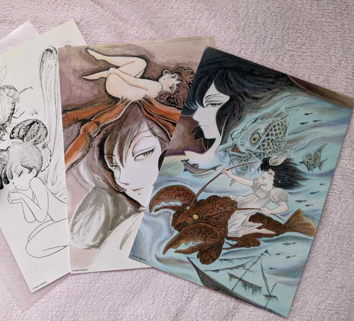 高橋葉介 夢幻紳士 A4複製原画イラスト3枚