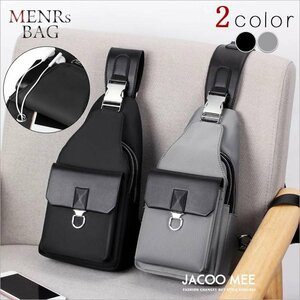 ボディバッグ メンズ バッグ カジュアルバッグ ボディバッグ メンズ バッグ カジュアルバッグ カバン おしゃれ 鞄 軽量 新作 送料無料