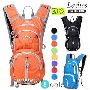 リュック 登山バッグ バックパック 防水 男女兼用 バッグ リュック 登山バッグ バックパック 防水 メンズ レディース ハイキング 旅行 ア