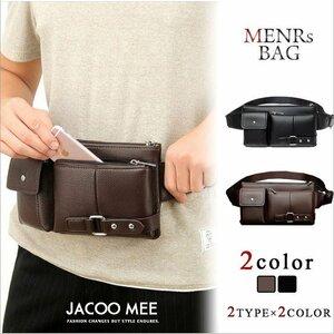 新品ウエストバッグ メンズ ウエストポーチ ボディバッグ 鞄 ウエストバッグ メンズ ウエストポーチ ボディバッグ ヒップバッグ メンズ