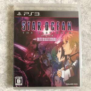 スターオーシャン4 -THE LAST HOPE- PS3 動作確認済み