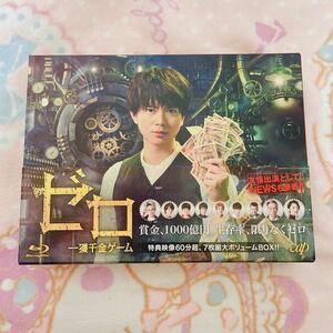 ゼロ 一獲千金ゲーム  Blu-rayBOX(10/1まで出品)
