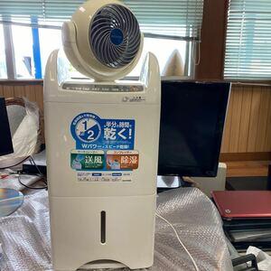 アイリスオーヤマ 衣類乾燥除湿機 DCC-6515C 2016年製アイリスオーヤマ衣類乾燥除湿機 除湿機 サーキュレーター