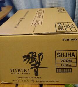 サントリー響 Japanese HARMONY