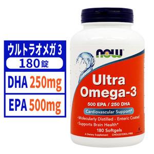 送料510円から 国内発送  発送保証  ウルトラオメガ3 180粒ソフトジェル DHA EPA now社製