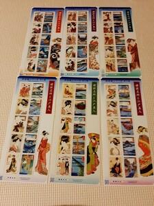 諸国名所と江戸美人 コンプリート 全6集 記念切手 コレクション 美品