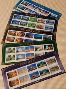 海外の世界遺産 全5集 コンプリート 記念切手 コレクション 美品 世界遺産