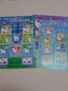 ハローキティ HELLO KITTY 記念切手 コレクション 80円切手20枚 シール切手
