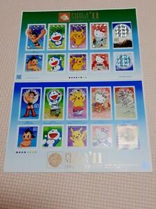ドラえもん ハローキティ 国際切手展2001 シール切手 コレクション