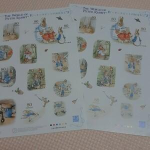ピーターラビット 仲間たち グリーティング  シールシート  記念切手 コレクション 80円切手20枚 シール切手