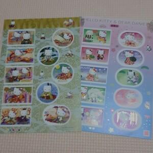 ハローキティ グリーティング 歌舞伎 ハローキティ KITTY 記念切手 コレクション 80円切手20枚 シール切手