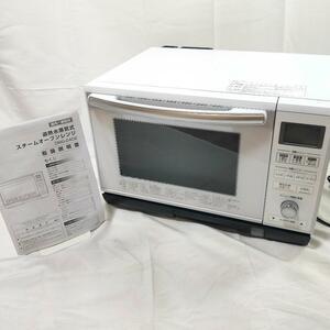 アイリスオーヤマ 過熱水蒸気式スチームオーブンレンジ DMS-2402