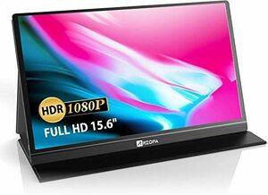 モバイルモニター モバイルディスプレイ 15.6インチ IPS液晶パネル FHD 1920x1080 ノートパソコン/デスクトッ