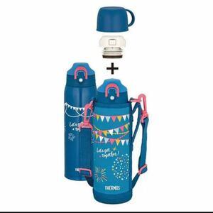 【新品・未使用・送料込】サーモス 真空断熱2Wayボトル ブルーフラッグ 水筒