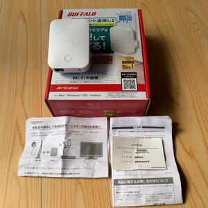 無線LAN中継機 バッファロー (BUFFALO) WEX-733D 11ac 433+300Mbps コンセント直挿しモデル