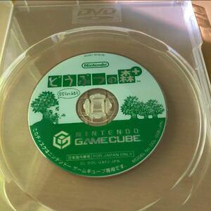 ゲームキューブ どうぶつの森+