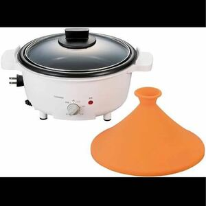 送料無料 TWINBIRD ヘルシーグリル鍋 EP-4166 電気鍋 タジン鍋