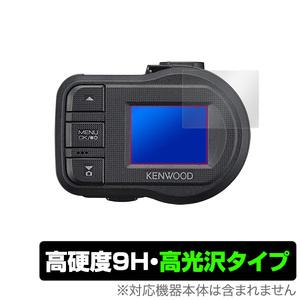OverLay 9H Brilliant for KENWOOD ドライブレコーダー DRV-410 (2枚組)