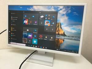 ☆【良品】IO DATA LCD-MF224EDW 21.5インチ フルHD(1920x1080)LEDバックライト HDMI対応 ワイド液晶モニター 動作品